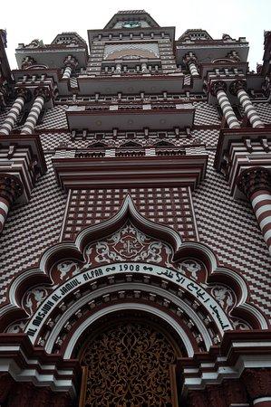 Kolombo, Šri Lanka: Another Shot The Red Mosque from down upward.