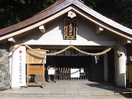 Zuishin Gate
