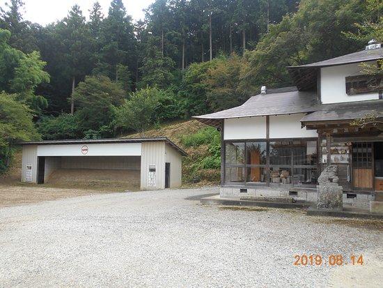 Gensho-ji Temple