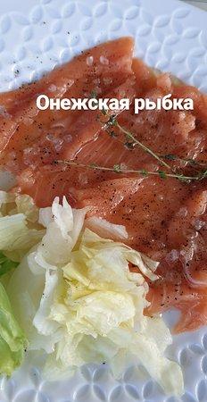 Ресторан Фрегат: Онежский лосось