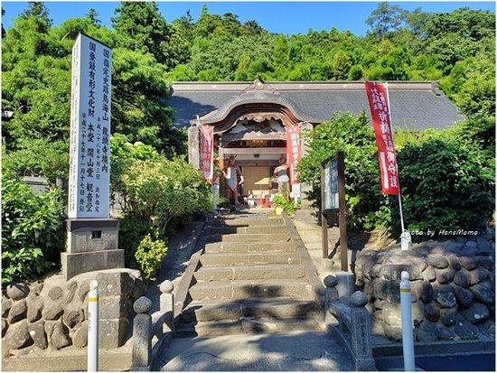 鳥海山 龍頭寺 2015年12月4日【龍頭寺】 本堂と開山堂、観音堂の3件が国登録文化財に登録されました。