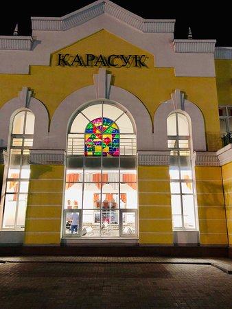 Karasuk, Russland: Вокзал