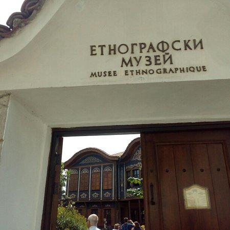 بلوفديف, بلغاريا: Interesante