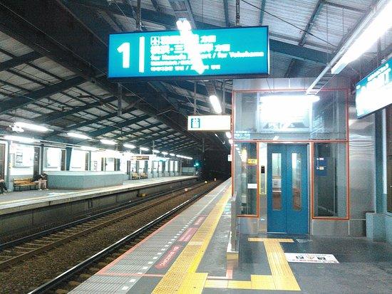 2019.8.25(日)🌃青物横丁駅🎵①番ホーム(蒲田・川崎・横浜~方面)エレベーター⚠