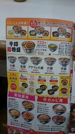 Yoshinoya Omiya West Exit : メニュー