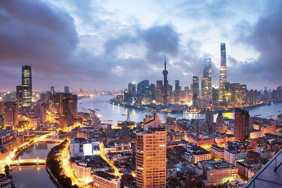 Shanghaiansk, Kina: amazing view...