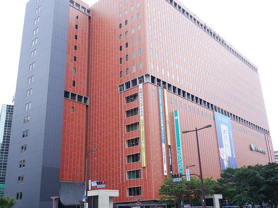 Daimaru Fukuoka Tenjin