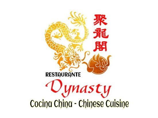 Restaurante Dynasty: Cocina China - Chinese Cuisine