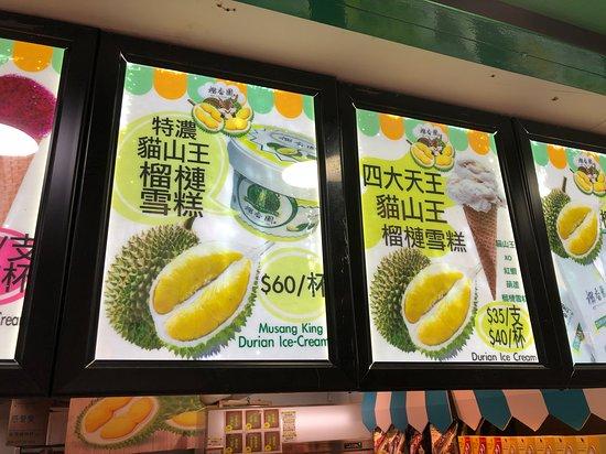Durian Garden - Durian ice-cream flavours