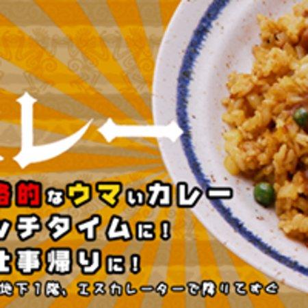 Foto de Indo Curry, Hakata: カツ野菜カレー - Tripadvisor