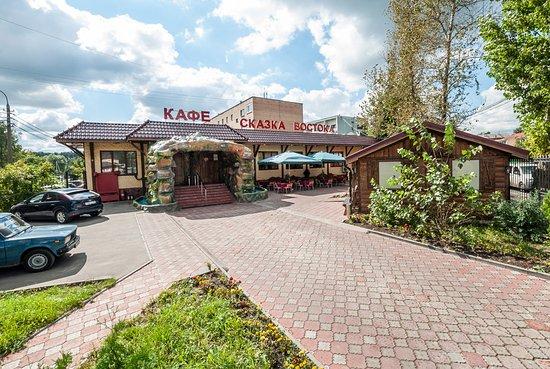 Kafe Skazka Vostoka: Панорама кафе Сказка Востока