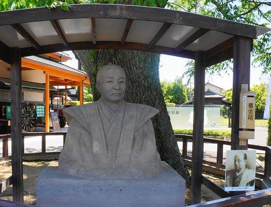 Izumi Fumoto History Museum