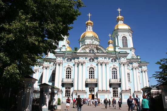 Nicholas Naval Cathedral of The Epiphany