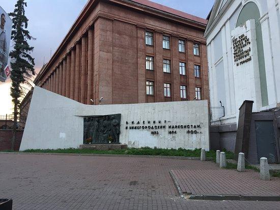 Lenin and the Marxists of Nizhniy Novgorod