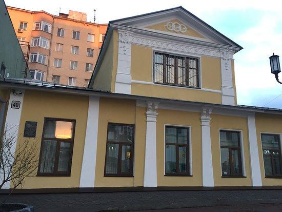 House of the Dekabristy Belaviny