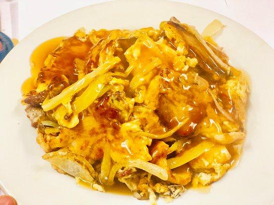 China Garden Chinese Restaurant: Omelette