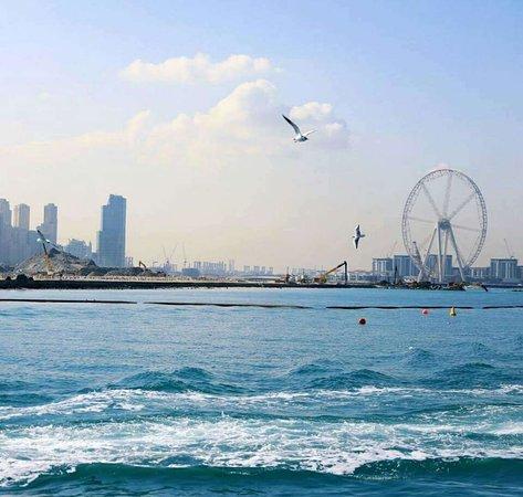 Dubai Luxusyacht Sightseeing: Ferry