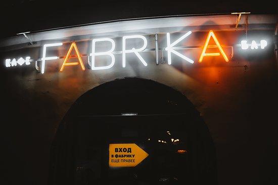 Фабрика киров клуб ночной ночные клубы алании турция