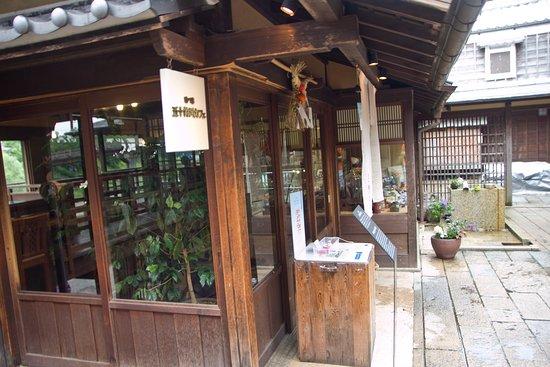 Isuzugawa Cafe : 五十鈴川咖啡門口周邊特寫
