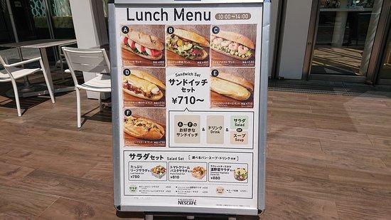 Nescafe Sannomiya张图片