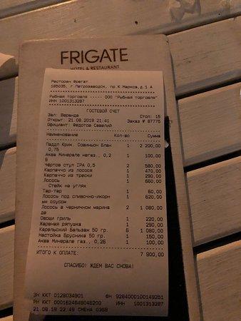 Ресторан Фрегат: счет