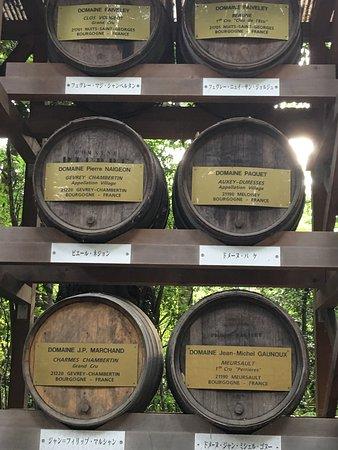 Meiji Jingu Shrine: Wine