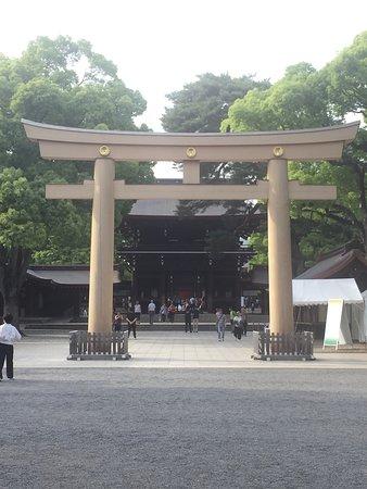 Meiji Jingu Shrine: Entrance