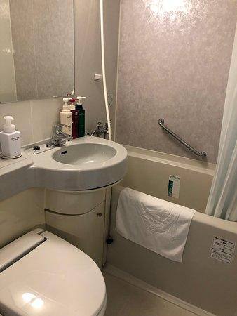 駅近で大浴場があるアパホテル
