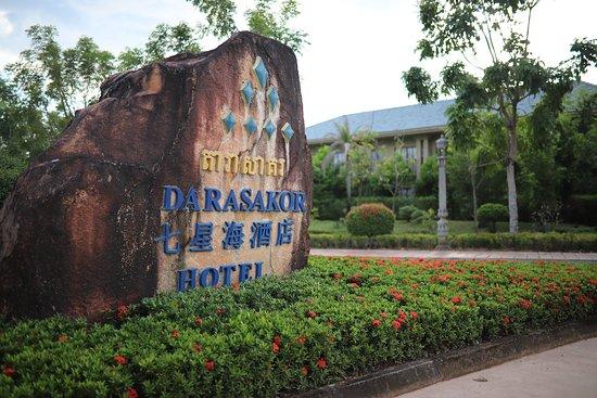 Dara Sakor Golf Hotel