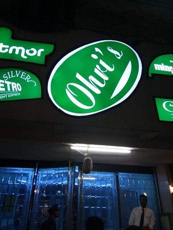 Ohri S Restaurant Entrance Picture Of Ohri S Eatmor Hyderabad Tripadvisor