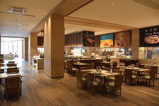 Novotel Shanghai Clover Hotel: Restaurant