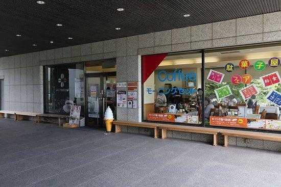 Place Coffee: お店の外観