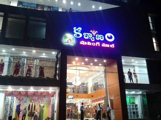 Karimnagar照片