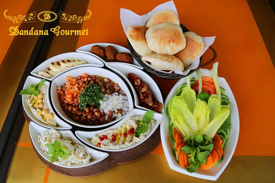 Dandana Gourmet Restaurant: Dandana Syrian Breakfast