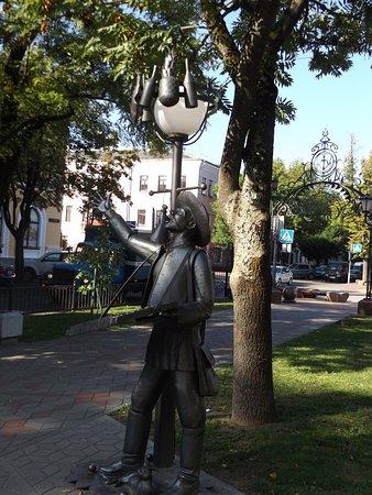 Lights Alley: Street lamp