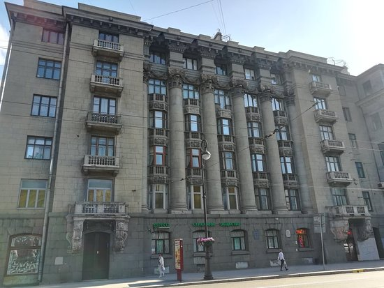 Profitable House of K.V. Markov