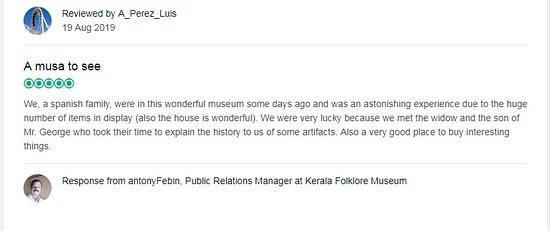 Guest review of Kerala Folklore Museum