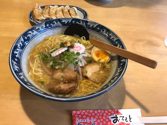 their recommendation, Ginno Basyamichi Ramen and gyoza or pot sticker. they are simple, but delicious.