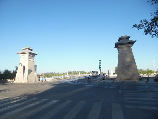Baimata Bridge: east view of bridge