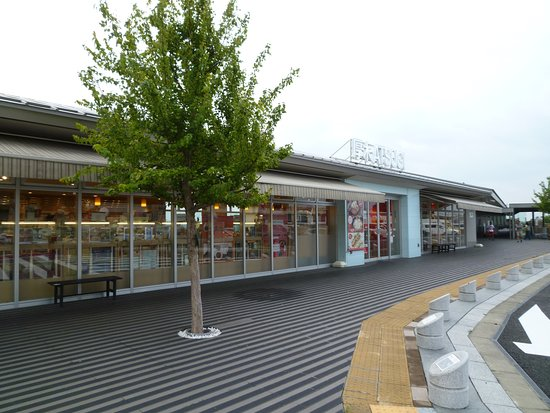 Atsugi Parking Area Inner Loop