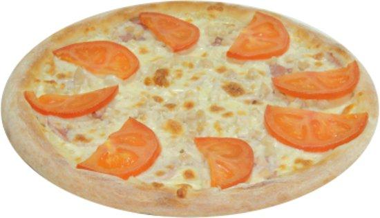 Moya Pizza: Ветчирелла