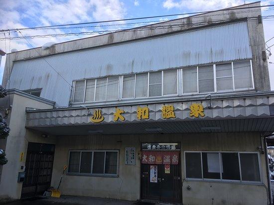 Yamato Onsen