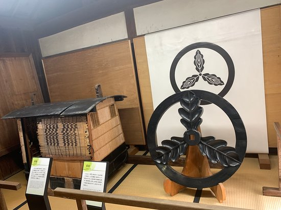 Kochi Castle: 家紋