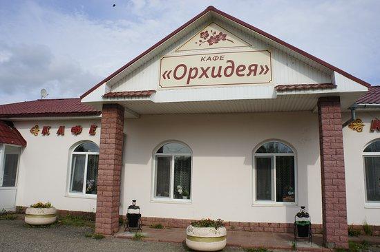 Staritsa, Rusija: Внешний вид кафе