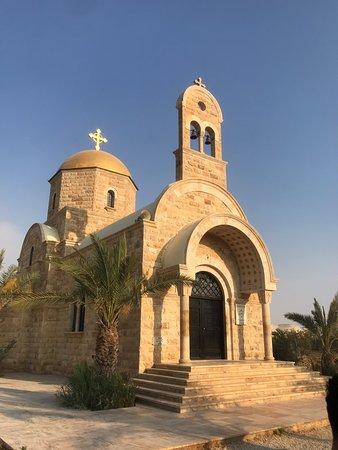Al Jubaihah Foto