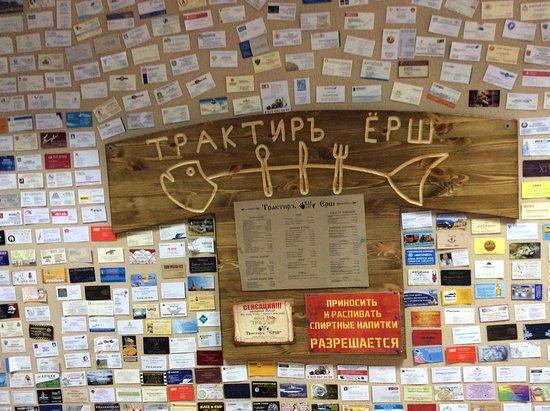 Aprelevka, Russland: Оформление лестничного пролета визитками многочисленных посетителей