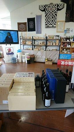 Michinoeki Utonaiko: お土産屋です。