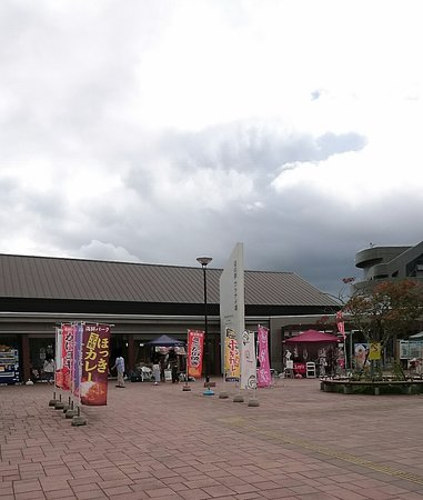 Michinoeki Utonaiko: 道の駅です。