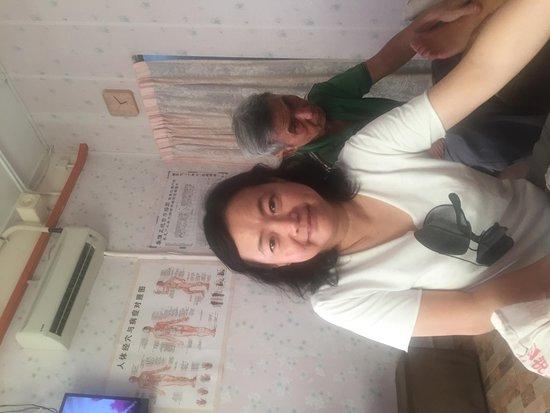 Wang Yan Foot Reflexology Traditional