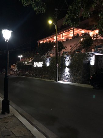 Despina Taverna: View  of restaurant from the road